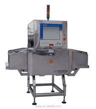 Food X-ray Inspection Machine for products in bulk