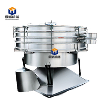 Xinxiang Chenwei sugar tumbler vibrating screen machine