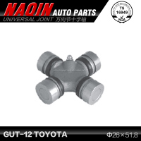 cross GUT-12 26*51.8 for TOYOTA OEM:04371-30011 UNIVERSAL JOINT COUPLING