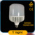 competitive high wattage led bulb T120 50w 4500lm wide beam angle high brightness good quality IC driver