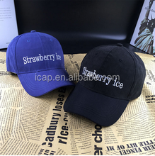 OEM Promotional Logo Flat Embroidery Custom Suede Fabric 6 Panel Baseball Cap
