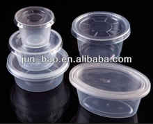 1oz,2oz,3oz,5oz plastic sauce cups with lid, plastic cup for hot/cool liquid