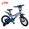2016 new model top quality bmx children bike/China Wholesale Cheap kids bike for 4 7 year old/popular sport 16 inch bike