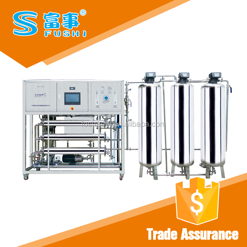 Factory Made High Quality water membrane filter purified water plant price in india