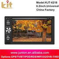 Wholesale alibaba universal 6.2 inch double din car stereo dvd player with multimedia car entertainment system /BT/GPS/MP3/