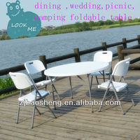Wholesale Outdoor Folding Furniture Banquet Folding