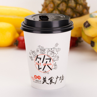 Attractive Price New Type Mini Disposable Paper Cups