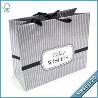 Professional supplier small net gift bags