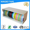 japanese custom printed masking paper tape