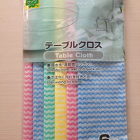 Japanese Personalized Microfiber Magic Cleaning Cloth