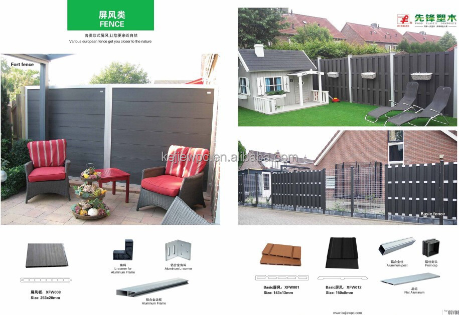 Easy install top quality Wood composite fence outdoor, wood rail fence
