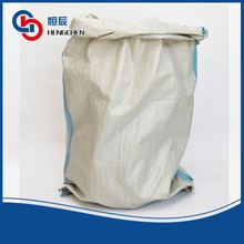 Wholesale colour printed poly tarp rice bag