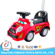 New arrival cheap kids ride on toys big car with music