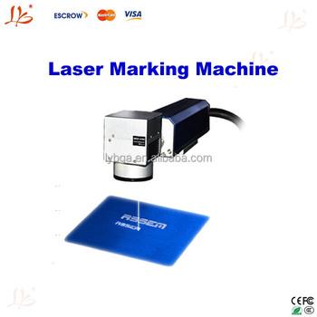 product label machine