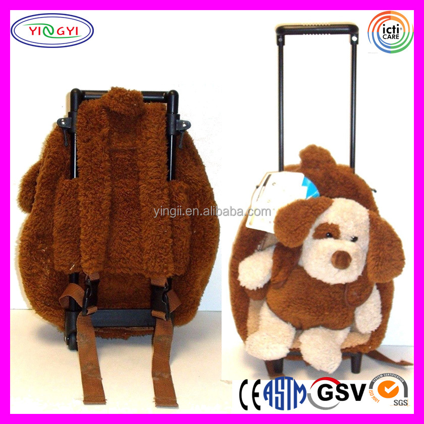 B173 Rolling Plush Brown Dog Backpack Removable Toy Travel Backpack with Wheels
