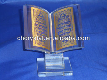 Muslim Wedding Favors Wholesale Crystal Decoration Quran MH L0328
