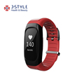 Smart Bracelet Wristband Heartrate Pedometer Compatible for iOS and Android