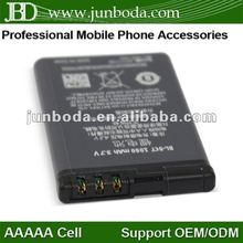 High quality replacement cell phone battery BL-5BT for Nokia 2600c N75
