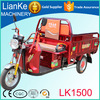 family used cargo tricycle,widely used tricycle for adults,cheap electric tricycles transport goods