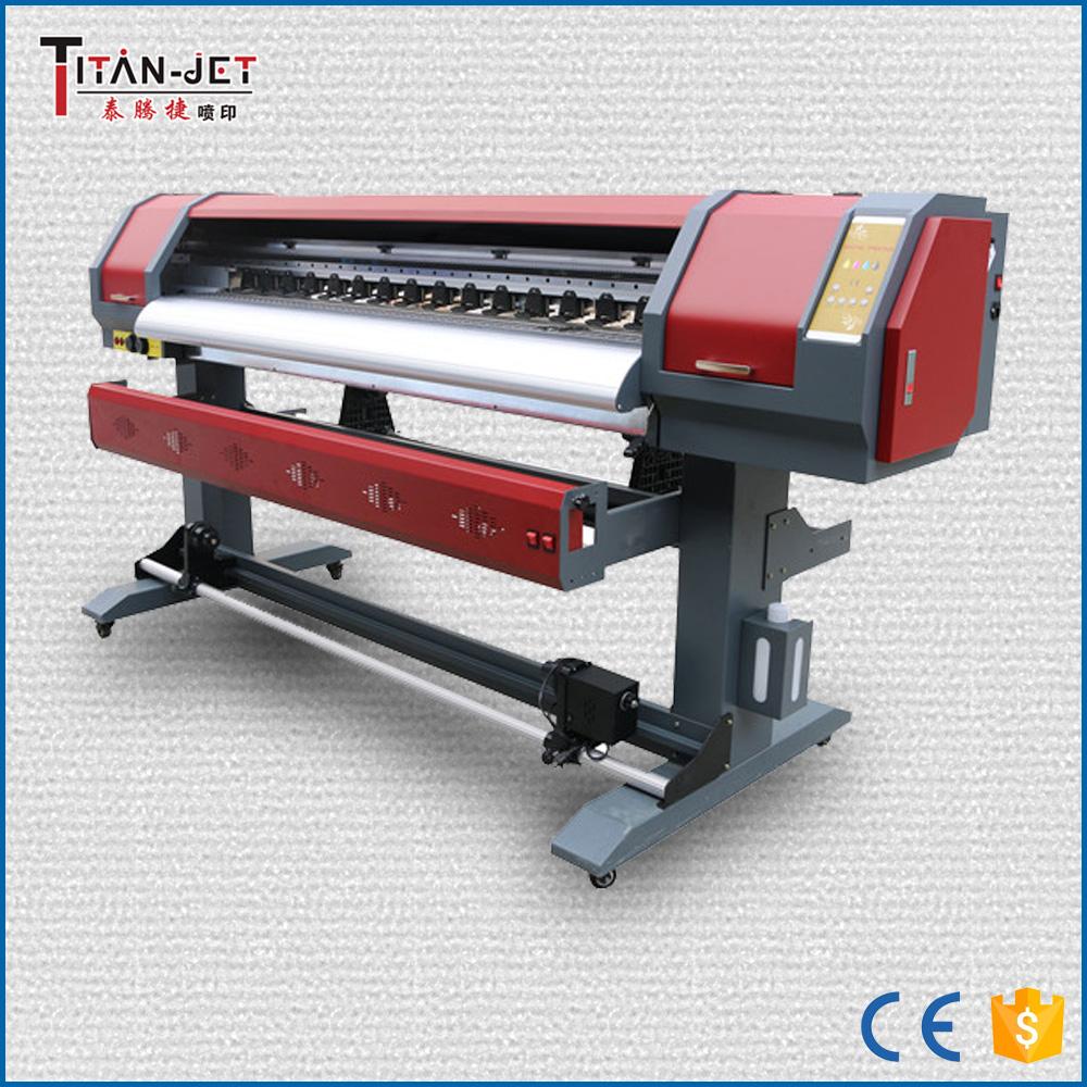 flex machine