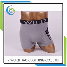 Anti-Bacterial Push Up Sexy Young Men Underwear