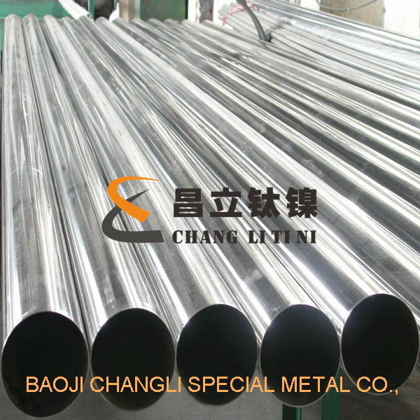 pure nickel tubes for heat exchanger