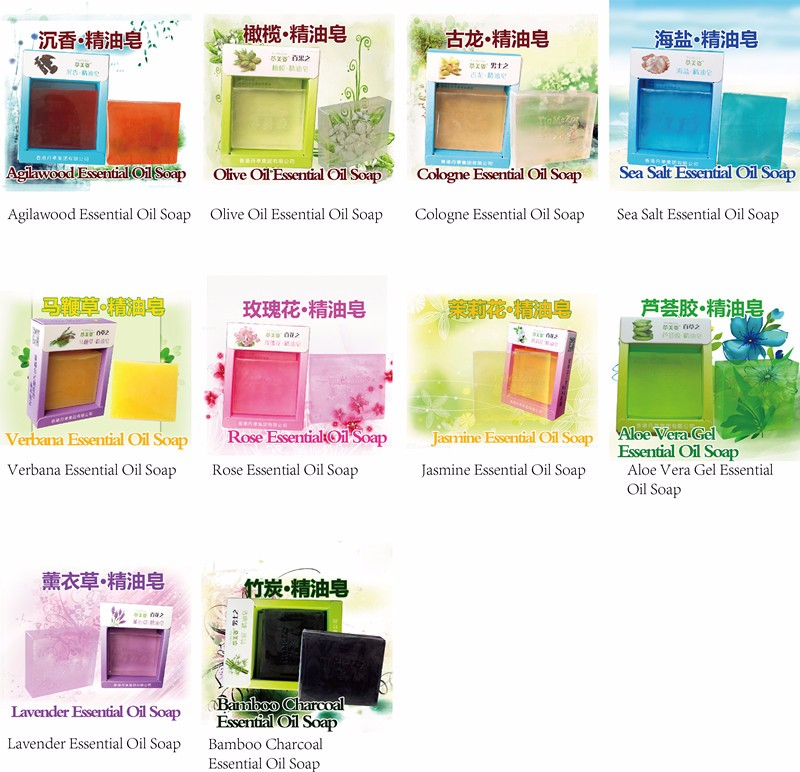 Charming Snow Whitening Facial Cleansing Crystal soap
