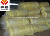 rockwool and fiberglass wool insulation\