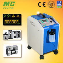 79. MIC industrial psa oxygen generator electric oxygen concentrator