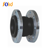 EPDM/NBR/Viton Single Sphere Rubber Expansion Joints PN10/16