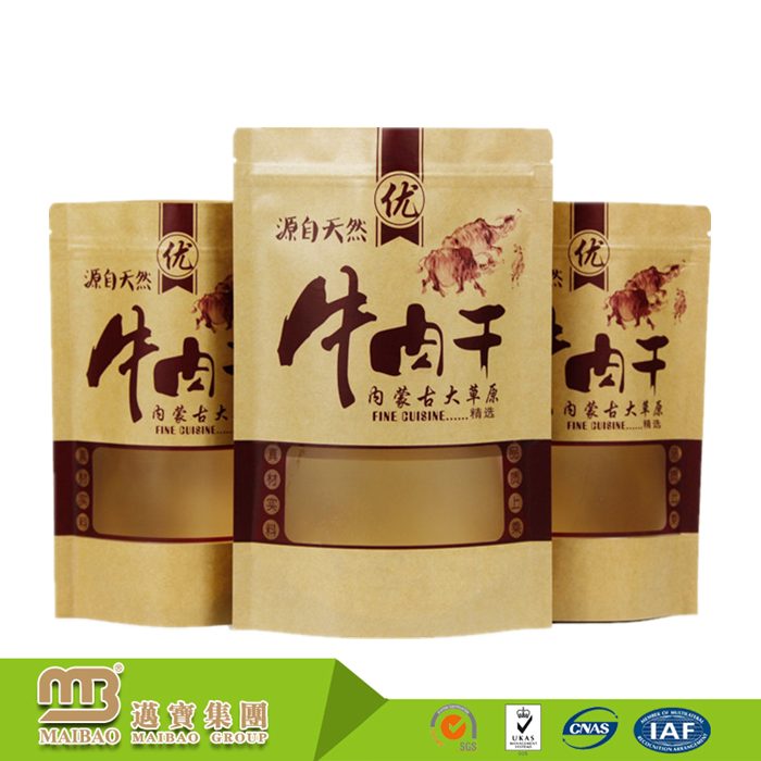 Laminated Material Custom Logo Design Resealable Zipper Standing Up Heat Seal Plastic Beef Jerky Packaging Bag Pouch