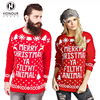 Merry Christmas Wholesale China Sweater Manufacturer Custom Novelty Animal Xmas Cricket Jumper Knitted Sweater