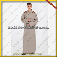 New Design Baju Kurung / Baju Lelabi for Men