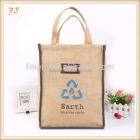2012 Top jute bags 50kg for rice for promotion