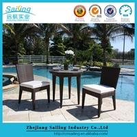 Sailing Leisure Ways Plastic Artificial Rattan Hotel Indoor Pool Furniture