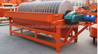 Drum type high gradient magnetic separator for iron ore