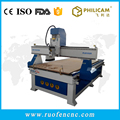 Philicam 1325 aluminum and wooden carved designs artcam cnc router