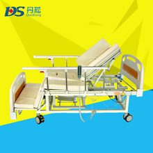ICU Ward Nursing Equipments electric paralyzed patients bed