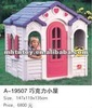 BEAUTIFUL DESIGN & HIGH QUALITY INDOOR CHILDREN PLAY EQUIPMENT(A-19507)