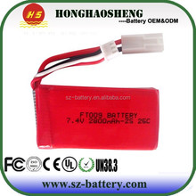 hot sale best price rechargeable 7.4v 2800mAh 25C lipo battery for FT009,2.4G RC Boat