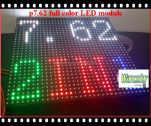 Indoor P7.62 RGB Color Video LED Display 244*244mm 1/8 Scan 32*32 dots p7.62 SMD3528 LED module