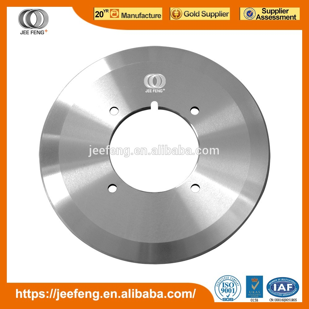 T C round cutting blade/parting tool