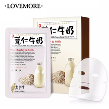 Low MOQ Wholesale Taiwan Pearl Barley Milk Whitening Nature Silk facial Mask
