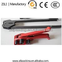 Manual industrial machine tool for packing strips