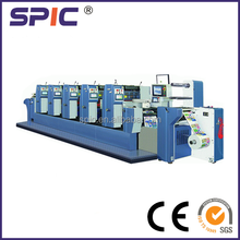 High Speed Intermittent web offset printing machines