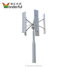 High quality vertical axis maglev wind turbines generator price kits 3kw 5kw 10kw wind power system