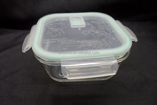 square shape pyrex glass freshness preservation food container with lid 320ml