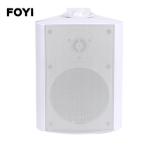 High Fidelity White Passive 360 Degree Stereo Public Address Wall Mount Speaker