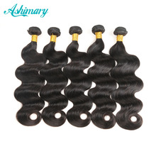 8inch to 30inch Raw Virgin Unprocessed Human Hair Brazilian Human Hair Weave Body Wave Hair bundles Wholesale