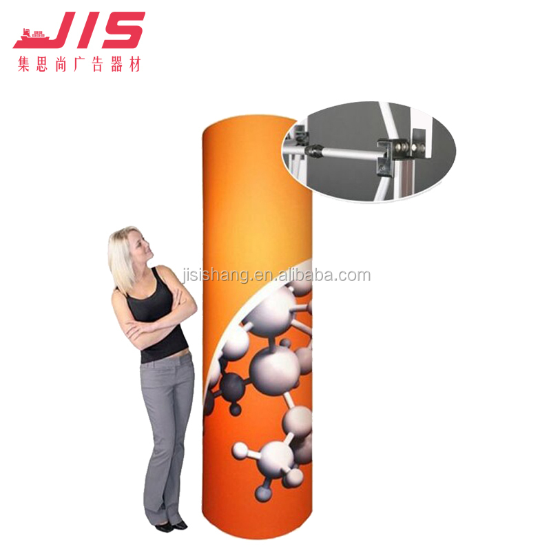 JIS8-2,Economic Aluminum Pop up display tower,stand up magnetic display stand advertising banner